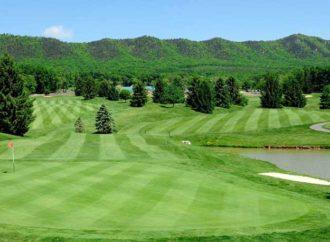 Shenandoah Valley Golf